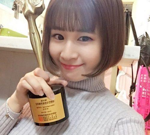 대한민국 문화연예대상 하루카